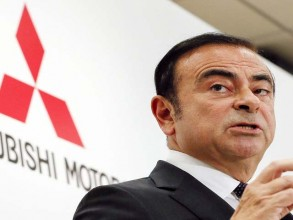 Carlos Ghosn participa de reunião no Tribunal